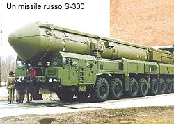s-300-1