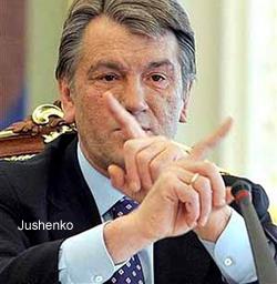 Jushenko