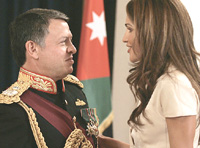 Midesat Jordan Parliament