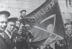 Kronstadt 2
