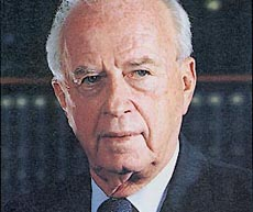Yitzhak Rabin 1
