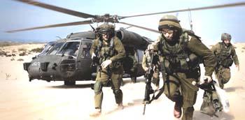 Israeli Defence Forces 1