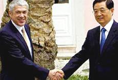 Socrates e Hu-Jintao