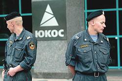 Yukos 2
