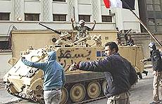 Egitto 45