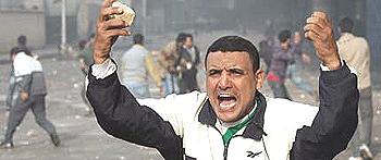Egitto 8
