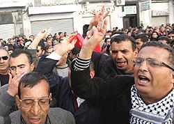 Tunisia rivolta 1