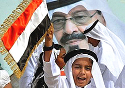 Arabia Saudita 1