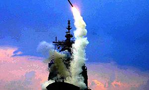 Libia 72 missile cruise Tomahawk