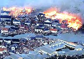 tsunami 4
