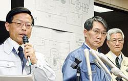 Fukushima annuncio