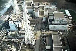 Fukushima centrale