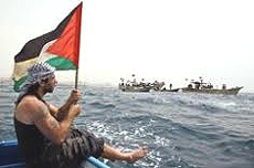 Vittorio Arrigoni Freedom Flotilla