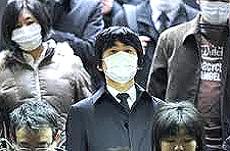 catastrofe Giappone
