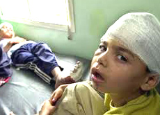 Gaza ospedale