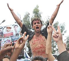 Yemen rivolta