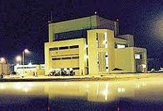 nucleare Egitto