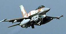 F-16 israeliano