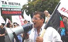 La protesta sociale in Grecia