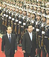 Il vertice di Pechino