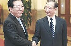 Wen Jiabao e Yoshihiko Noda