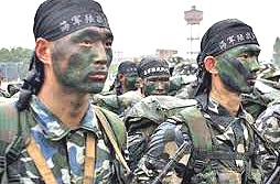 Cina forze speciali