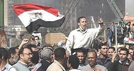 Egitto rivolta