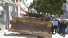 Cibro banca bulldozer