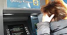 Cipro bancomat