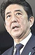 Il premier nipponico Shinzo Abe