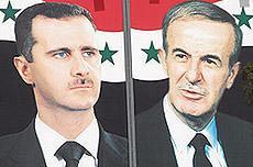 Bashar e Hafez Assad