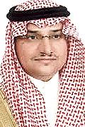 Khalid Bin Farhan al-Saud
