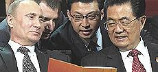 Putin con Hu Jintao