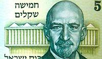 Chaim Weizmann su una banconota israeliana