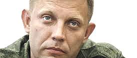 Aleksandr Zakharchenko, leader del Donbass