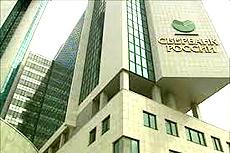 La russa Sberbank