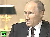 Putin su Rt
