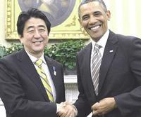 Abe e Obama