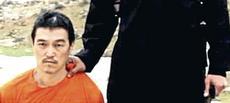 Un ostaggio dell'Isis poco prima della feroce esecuzione