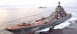 Un incrociatore lanciamissili russo