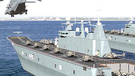 Unità navali Lhd