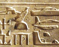 Antico Egitto, oggetti volanti