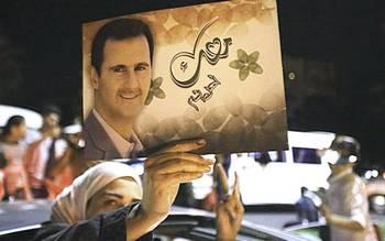 Foto di Assad