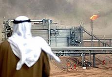 Petrolio saudita