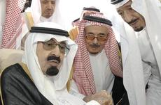 Saudi Arabia, leader