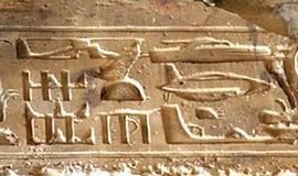 Abydos, Egitto