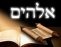 Il tetragramma