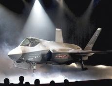 Lo stealth F-35