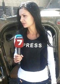 La reporter bulgara Dilyana Gaytandzhieva