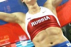 Atletica Russia